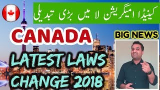 Canada Announce New Immigration Rules 2018
