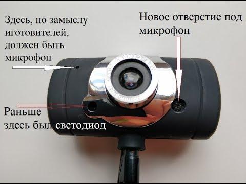 Веб-камера, SVEN IC-525, 1,3 Мп, USB