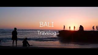 [Bali Travelog] Ep 1.발리 신혼여행 브…