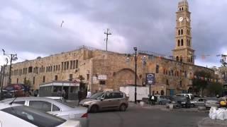 Видео прогулки по Израилю. Акко.(Видео прогулки по Израилю. Акко. А́кко (ивр. עכו  ), Акка (араб. عكا    ), Акра, Сен-Жан д'Акр (европейские языки:..., 2014-01-30T16:53:15.000Z)