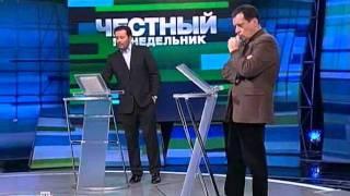 Грудинин в передаче Честный понедельник (14_11_2011)