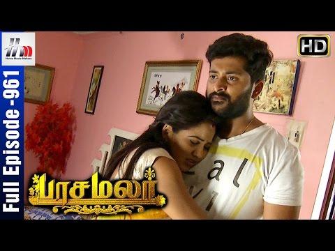 Pasamalar Tamil Serial | Episode 961 | 6th December 2016 | Pasamalar Full Episode | HMM