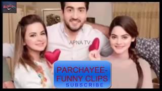 Parchayee  funny clips/last episode/episode 1-36/minal khan/apna tv