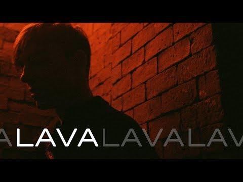 LAVA (Offizielles Musikvideo) Die Lochis