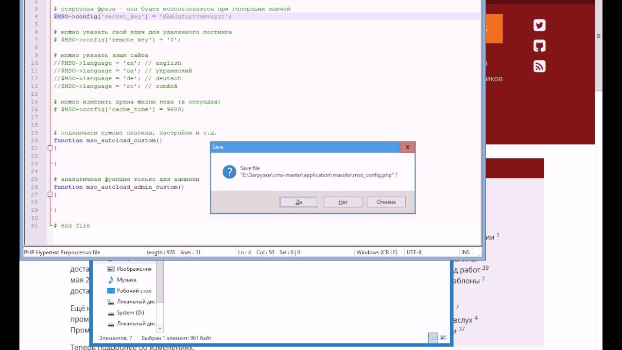 Установка на хостинг maxsite хостинг сервера для mta sa