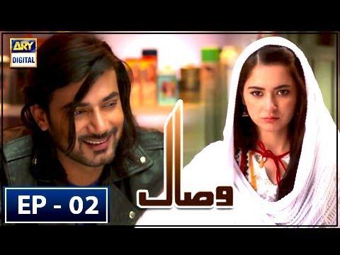 Visaal Episode 2 - 4th April 2018 - ARY Digital Drama