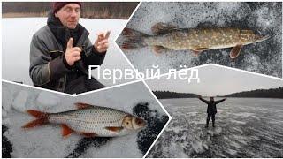 Открытие зимнего сезона 2020 21 Щука на жерлицы Рыбалка в Беларуси