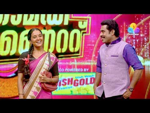 Comedy Super Nite - 3 with മഞ്ജു വാര്യർ - ഉദാഹരണം സുജാത സ്പെഷ്യൽ Part 02│Flowers│Ep# 20