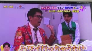 みっちーの生出演の舞台裏です!!! 生出演は、後日パート分けしてアップ...