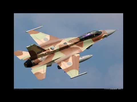 Израиль опроверг данные, чтосирийские ПВОсбили больше одного самолета.