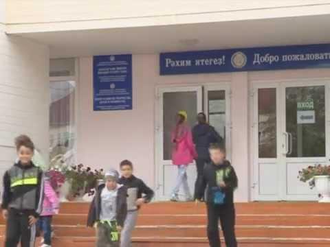 Вслед за школами начали работу и учреждения дополнительного образования.