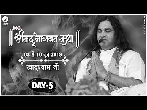 Video - Shrimad bhagwat katha