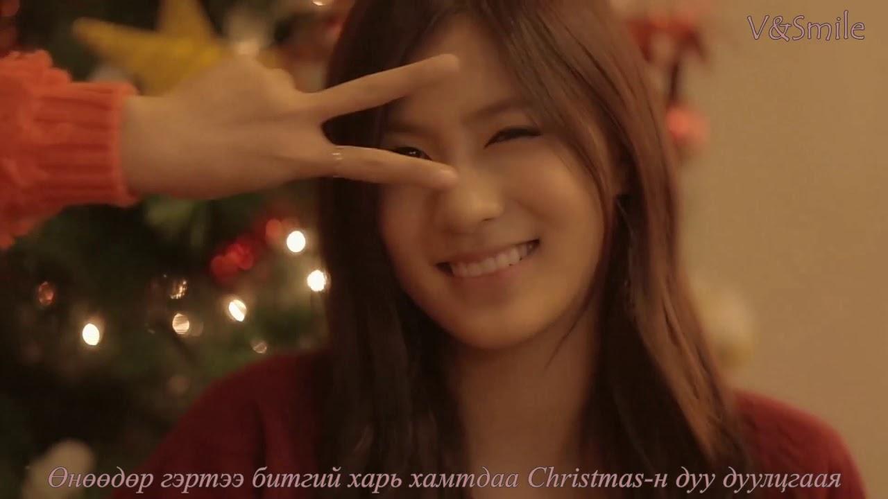 (MGL SUB) Cube ent - Merry Christmas