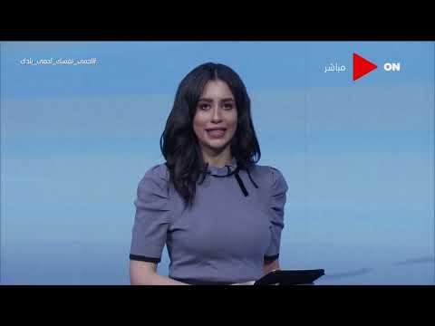 صباح الخير يا مصر - أخبار السوشيال ميديا.. الجيش المصري يتصدر تريند تويتر  - 13:59-2020 / 7 / 15
