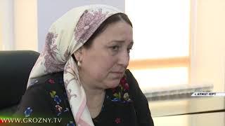 Вопросы оформления названия селения Ахмат-Юрт обсудили в местной администрации