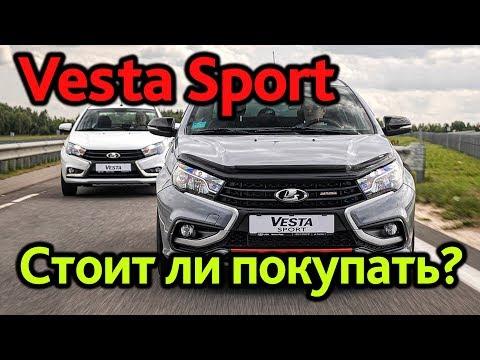Lada Vesta Sport: