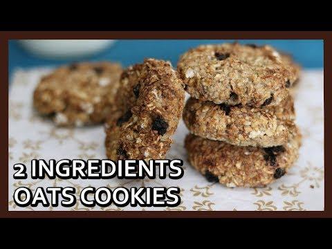 Easiest Cookie In The World! | 2 Ingredients Oats Cookies | Gluten Free, Oil Free, Sugar Free