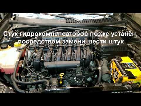 Работа Ремонт двигателя Chevrolet Epica 2.5 Х25D1 до и после ремонта