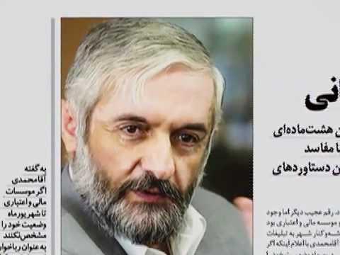 بدهي هزار ميليارد توماني به نظام بانکي ايران