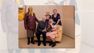 видео Золотая свадьба, проведение золотой свадьбы, организация золотой свадьбы