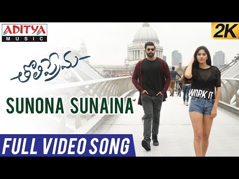 Sunona Sunaina Full Video Song | Tholi Prema Video Songs | Varun Tej, Raashi Khanna | SS Thaman