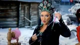 """Лолита - невеста из Германии ( спектакль """"Морозко"""" )"""