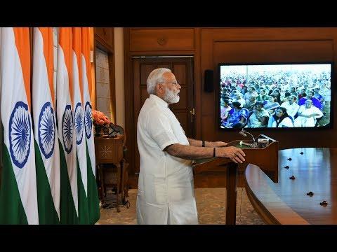 PM inaugurates the synthetic track of prestigious Usha School of Athletics (USHA) via VC, Kinalur