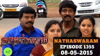 Nadhaswaram நாதஸ்வரம் Episode - 1355 (08-05-15)