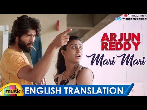 Mari Mari Video Song with English Translation | Arjun Reddy Songs | Vijay Deverakonda | Shalini