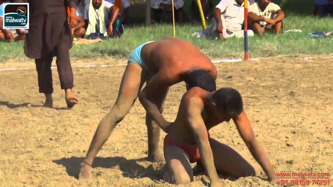 UPPAL KHALSA (Noormehal) Shinj Mela - 2014 || HD || Part 1st.