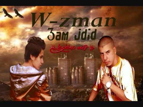 W-zman 3am Jdid