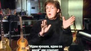The Beatles Антология (часть1) 2/6