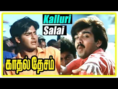 Kadhal Desam Tamil movie | scenes | Kalluri Salai song | Abbas and friends party | Chinni Jayanth