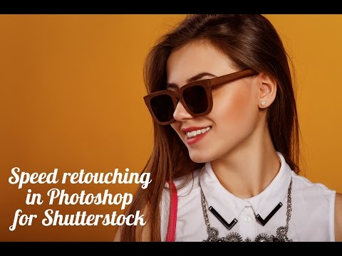 Обработка фото в фотошоп для фото банка Shutterstock. Speed retouching in photoshop
