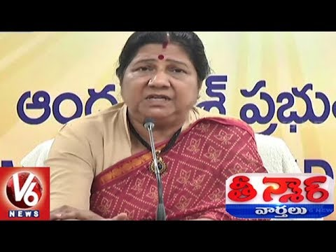 AP Women Commission Chairperson Nannapaneni Rajakumari Bats For Men's Panel | Teenmaar News
