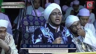 NASIHAT AL HABIB HASAN BIN JAFAR ASSEGAF PD BAMBU 20 JANUARI 2018