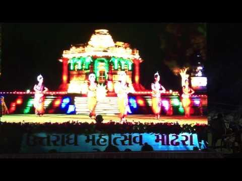 Uttarardh Mahotsav 2017