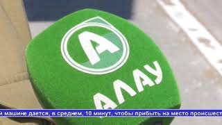 Выпуск новостей Алау 18.07.18 часть 1