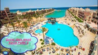 Три отеля в одном Обзор отеля Sunny days resorts spa aqua park 4