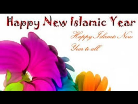 Islamic new year 2019
