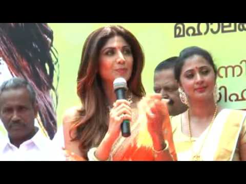 Indian film actress Shilpa Shetty in thiruvalla- Mahalekshmi Silks The Classics inauguration