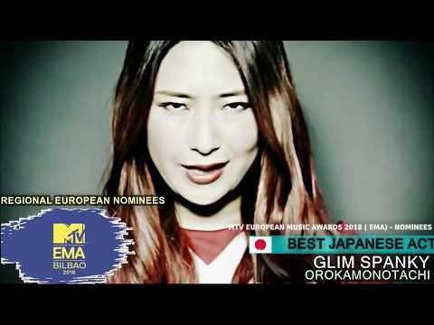 MTV EMAS 2018 AWARDS | NOMINEES | INTERNATIONAL REGIONAL  CATEGORIES