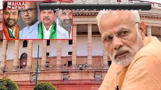 PM Narendra Modi Chit Chat With  Telangana BJP MPand#39;s About Party Development  | MAHAA NEWS