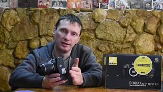 d3300 vs D3400 Nikon сравнение, на русском. Плюсы и минусы этих камер