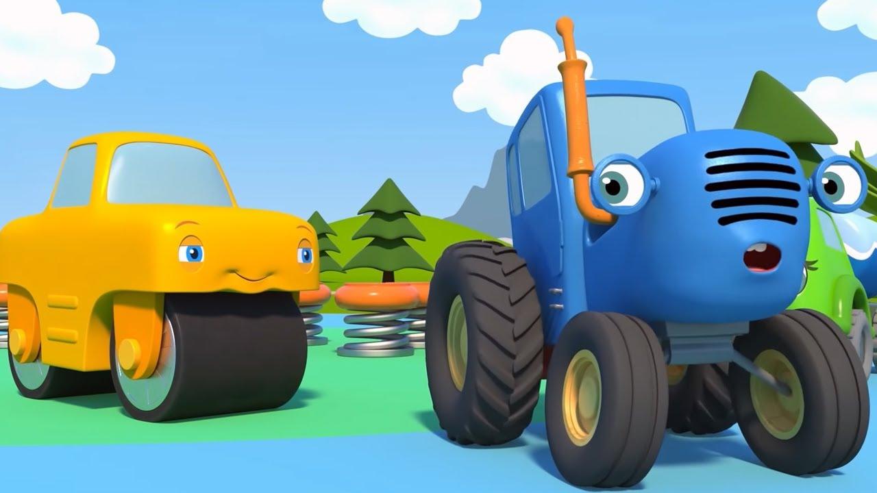 СИНИЙ ТРАКТОР 3D - Новые мультики про машинки - Игры для катка