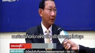 Department of Accreditation Cambodia Signing ceremony memorandun with Thailand