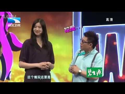 Chinese Tall Woman And Her Husband