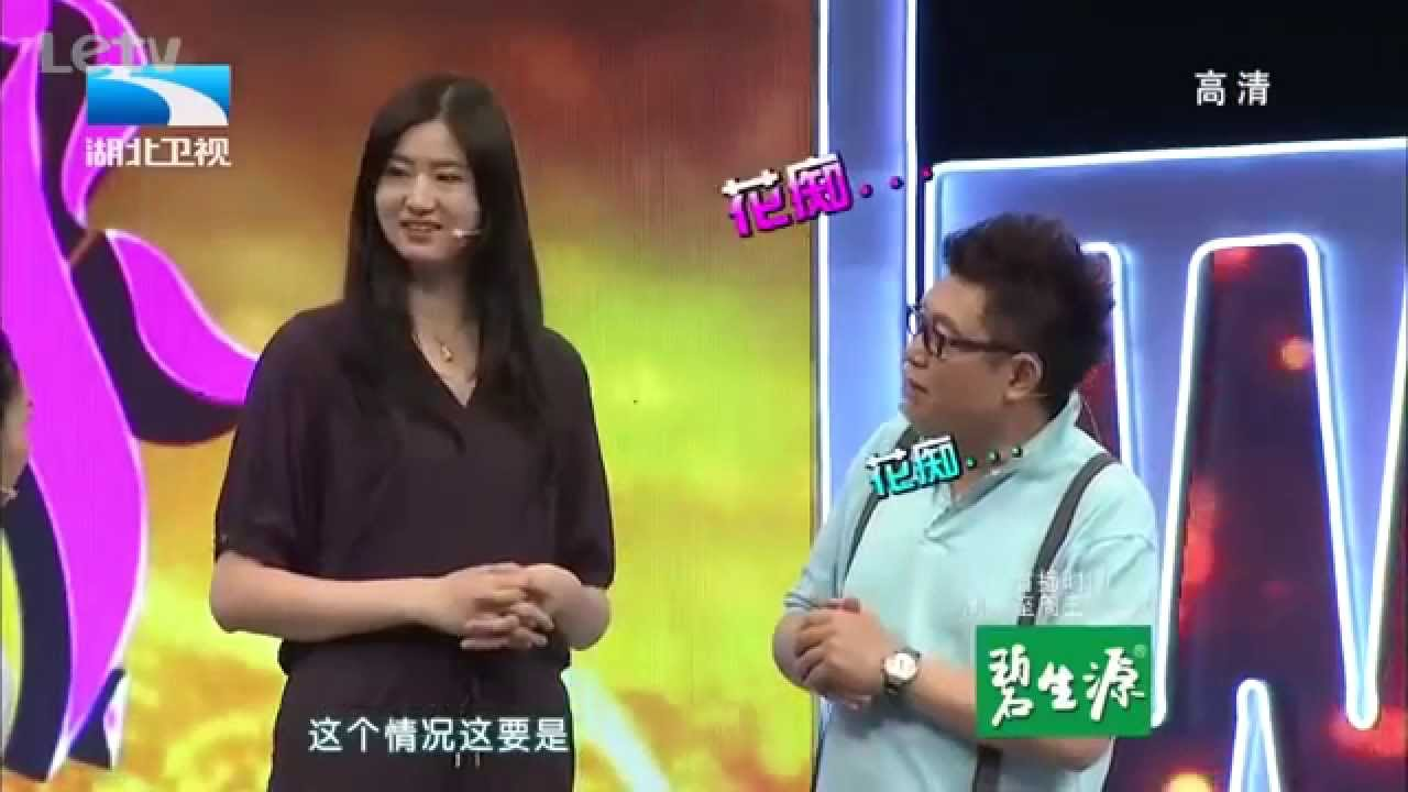 chinese tall woman and her husband youtube
