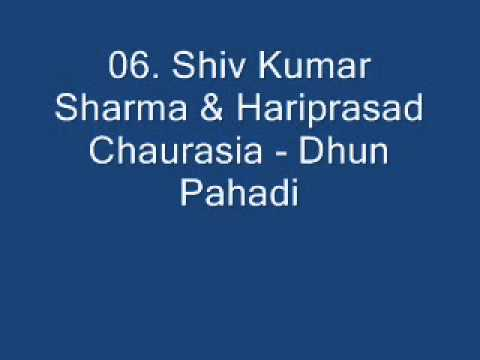 Shiv Kumar Sharma & Hariprasad Chaurasia - Dhun Pahadi