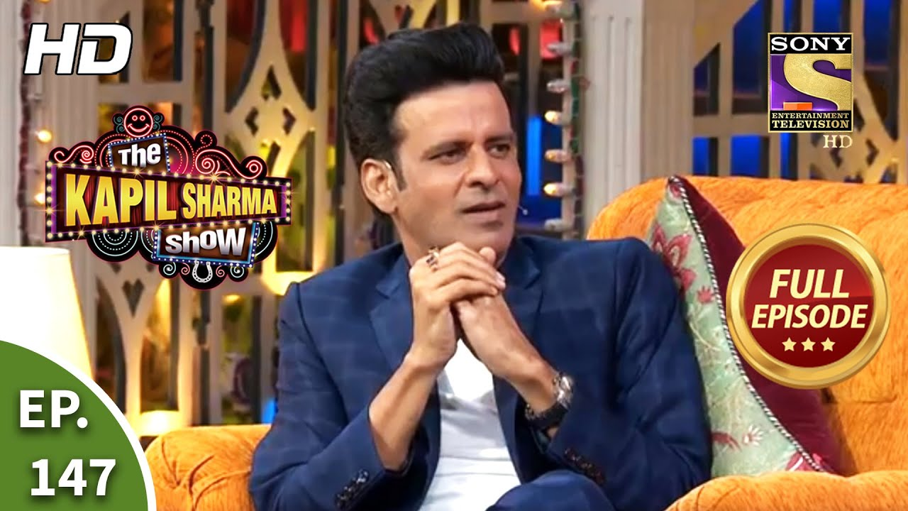 Download The Kapil Sharma Show Season 2 - Manoj Bajpai In The House -Ep 147 - Full Episode - 4th October 2020